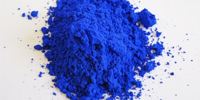 HOT NEW BLUE